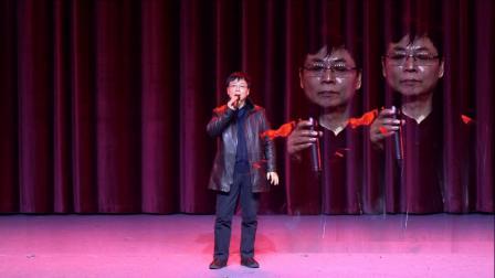 国网电力公司越社文化走亲节目4 男声独唱《又见山里红》演唱者:本社钟老师(上海)