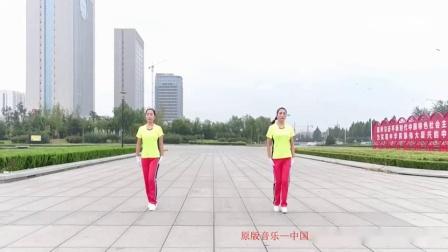 中国云朵王健身操云系列第七套教练版-超清_高清