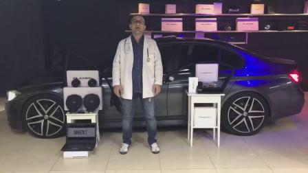 土耳其经销商介绍适合宝马的GLADEN音响产品
