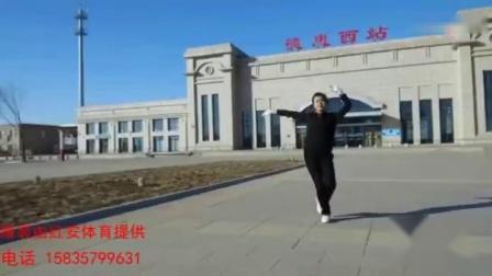 中国新东方第二套有氧健身操_标清(0)_标清