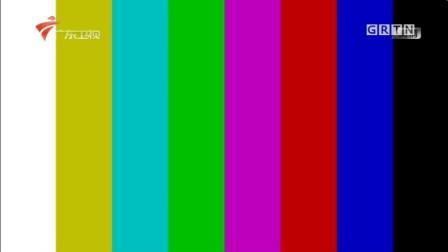 广东卫视台标微调过程