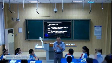 【获奖】教科版小学科学六年级下册一 微小世界放大镜下的晶体-拱老师优质公开课教学视频(配课件教案)