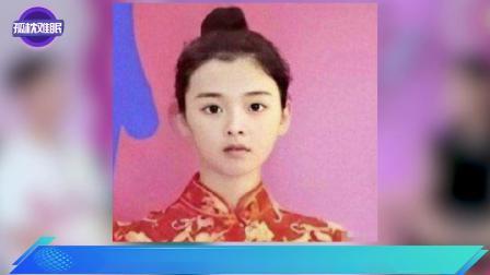 杨超越十八岁旧照清纯可爱,现如今村花为何着急赚钱存嫁妆?