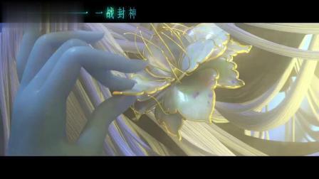 国产动画电影《姜子牙》正式发布首款预告,太公这老爷子帅的很啊