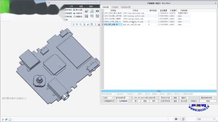 冰盒子产品报告部件类型设置方法和应用