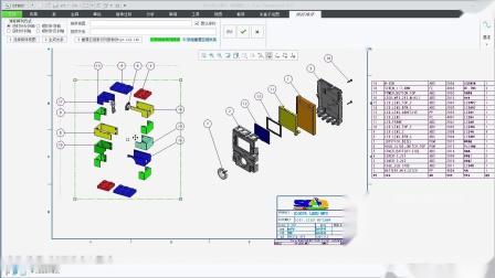 冰盒子新球标排序功能使用方法及改进