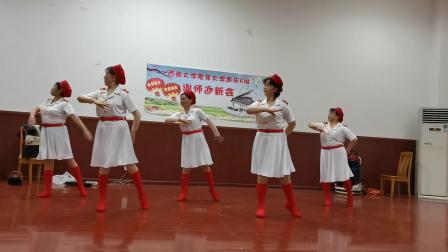 舞蹈《新时代的女兵》西南大学老年大学声乐A班谢师迎新会