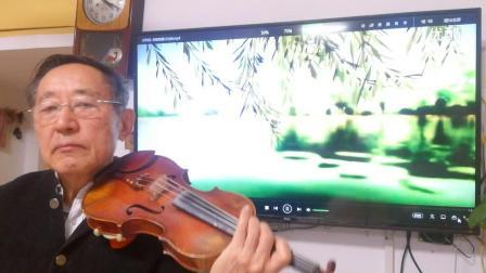 小提琴协奏曲《梁祝》编辑.mp4