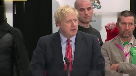 英国大选首相约翰逊胜选演讲:将团结全国完成脱欧