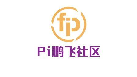 PI宣传片