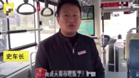 农民工怕弄脏公交坐地上,车长暖心举动获赞:在我心中你最干净