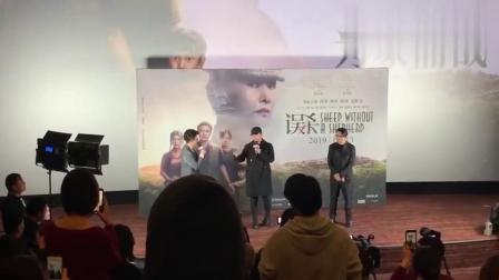 陈思诚亮相《误杀》首映见面会,不管是捧杀还是棒杀,都是误杀!