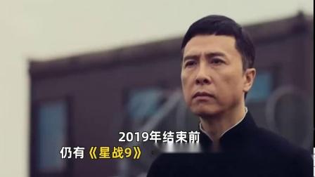 【突破2018年全年票房纪录】据猫眼数据,截至12月13日,2019年中国电影市场总票房达到607亿元,超过2018年全年票房。今年票房前十...