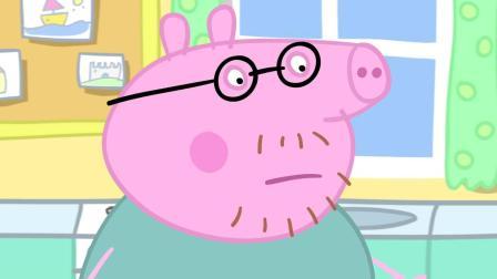 小猪佩奇:猪爸爸给猪妈妈做生日蛋糕,佩奇想要知道猪妈妈多少岁