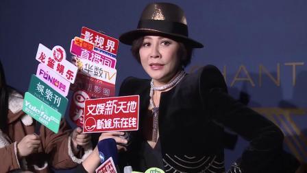 马爹利XXO中国发布晚宴隆重举行 刘嘉玲惊喜亮相品酒看人生