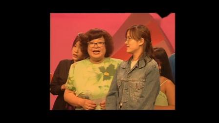 1998年【欢乐今宵30周年】沈殿霞.郑欣宜