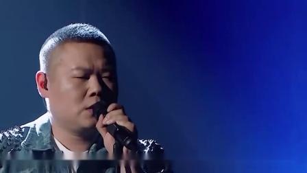 张信哲岳云鹏合唱现场,演唱爵士版《爱就一个字》,开口展现唱功