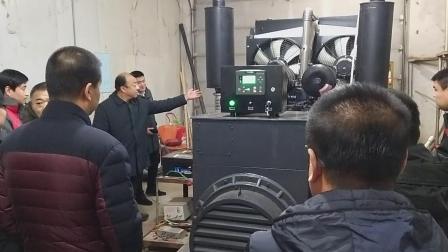 1000kw发电机组吉林省松原前郭县人民医院调试现场