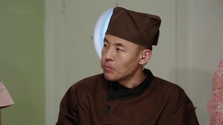 《俄罗斯明星学做中国菜》:蚝油鲈鱼