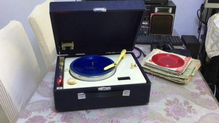 电唱机206