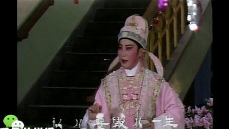 """1982年那场晚会盛况空前 众人争看戚派创始人戚雅仙主演的""""玉蜻蜓"""" 请看认子一出"""