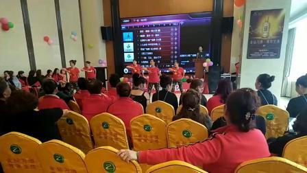 桐梓飞跃徒步团2019年年会