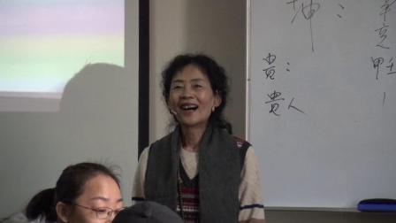 杨清娟盲派八字命理2019年12月最新杭州课程1