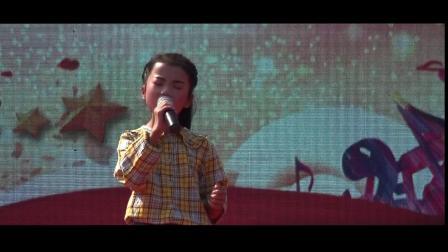黔南州第三届暨福泉市第十一届本土歌曲演唱大赛开幕式、少儿组第一辑