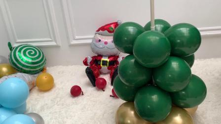 圣诞树气球教程