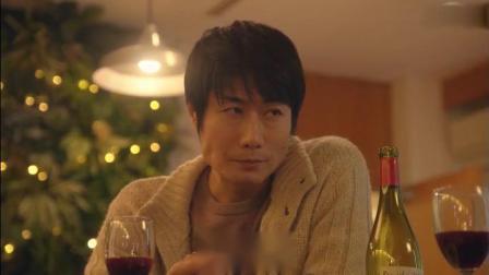 【大叔的爱 第二季 第七集】千叶雄大:花花公子成濑秒变小学生,捕获这只78小天使