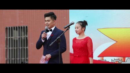 柳工中学六十周年校庆《我和我的祖国》