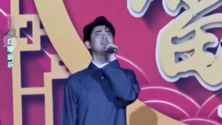 张云雷宁波专场,再次收获现场版《蓝色天空》,百听不厌!