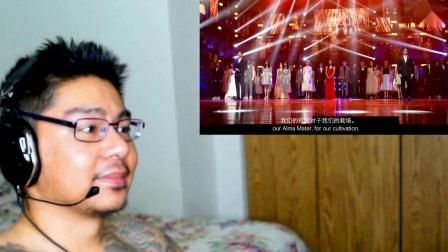阿云嘎 郑云龙 我的她 海外观看反应 Ayunga + Yunlong Zheng My Girl Live Reaction