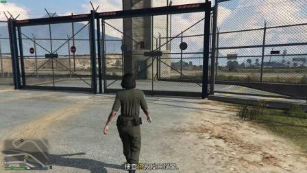 GTA5游戏厅任务