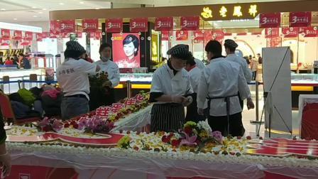 华伟蛋糕店祝沃尔玛三周年店庆圆满成功