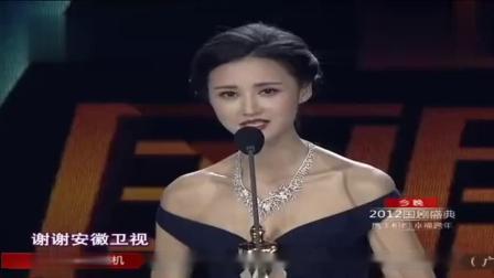 国剧盛典: 张歆艺、王雷同台领奖,张歆艺身材太好了