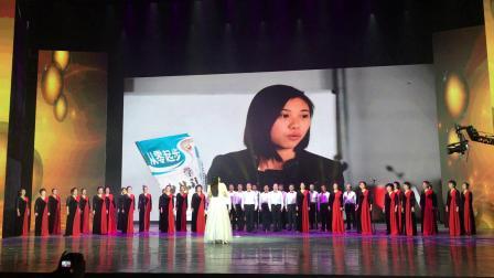 成都市群众文艺汇演成华区市民文化艺术学校《爱在成都等我》合唱