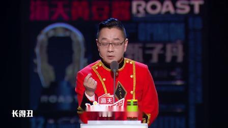 《吐槽大会》:不是李现的杨紫!杨子大喊:我是黄圣依的!
