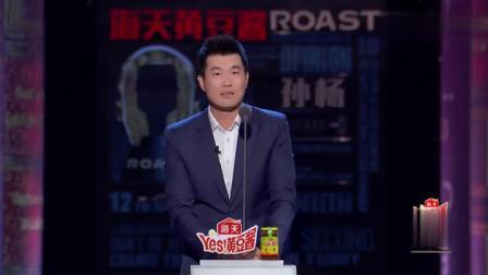 王仕鹏用绝杀事迹撩长腿美女 吐槽孙杨打篮球不让女生