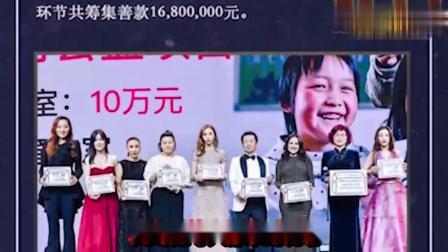 芭莎慈善夜最新捐款名单:肖战最有面子,她没去现场却贡献50万