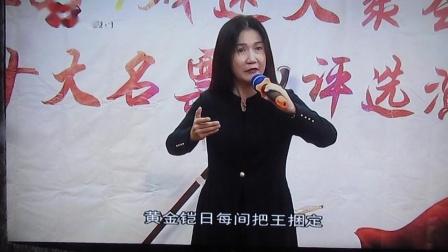 """高轩唱《下河东》选段,老任上传,""""我来亮一嗓子~十大名票""""评选演唱,2019.12.15日翻录。"""