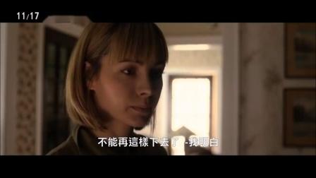 黑天鹅女主超高逼格新片:《寻找费里尼》电影高清中文预告片