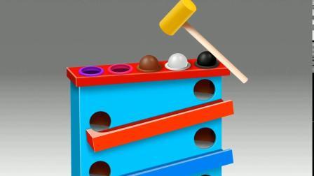 球球过桥洞游戏 认识颜色 学习英语  婴幼儿益智动画玩具