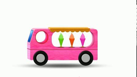 球球滑道变汽车 认识车辆 认识颜色 学习英语  婴幼儿益智动画玩具