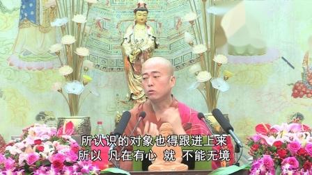 《彻悟禅师语录-示众》