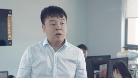 陈翔六点半小伙被派当商业卧底,却娶了董事长女儿收购原公司