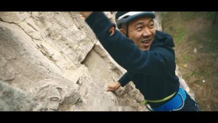 攀登凝聚力量 征服险途拓展之旅