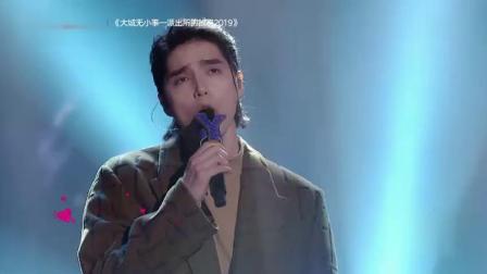 我们的歌:阿云嘎黄凯芹演唱《爱是永恒》两人歌声让人瞬间沉醉!