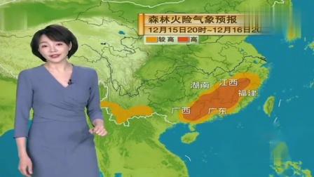 """晚7:33分天气预报!12月16日(明天)中雪 大雪,持续""""不休息"""""""