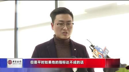 """救人小伙张雪领 被追授为""""杭州市见义勇为勇士"""""""